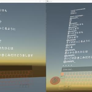 VRChatワールド用Udonキーボード [SDK3]