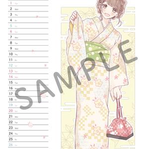 【完売】Calendar 2019
