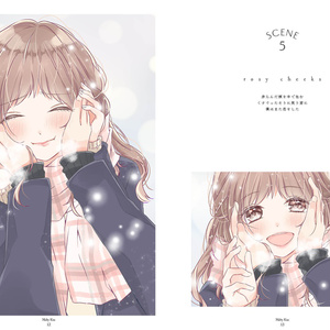 Melty Kiss