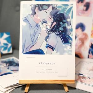 【完売】Kissgraph