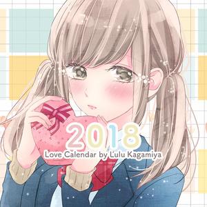 【完売】Calendar 2018