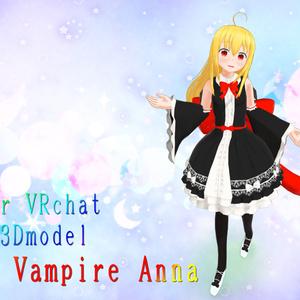 【For VRchat】Vampire Anna