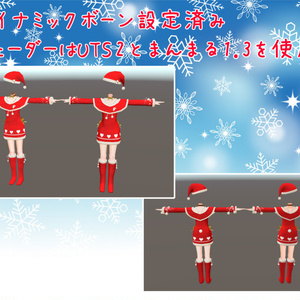 【VRchat向け】ミニスカサンタ服&セーター