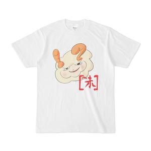[^未] (ヒツジではない何か)Tシャツ
