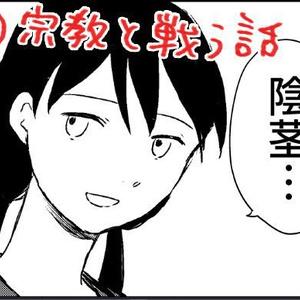 【DL版】奈緒ちゃんが死ぬまで