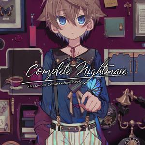 Complete Nightmare(DL版)