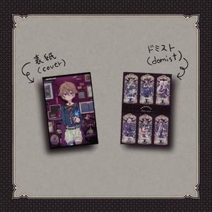 Alicemareポストカード