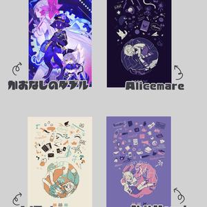 ポストカード(九州コミティア3頒布図柄)