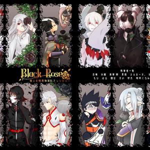 Black Rose 擬人化暗黒物質BLアンソロジー