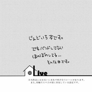 Live(JADE壱)