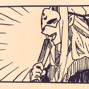 陰陽師漫画本 をかし