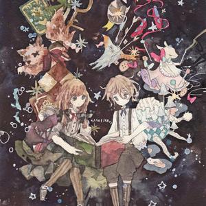The fairytail