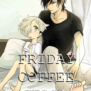 FRIDAY COFFEE JELLY