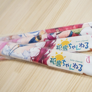 B2タペストリー【孤島ちゃんねる】
