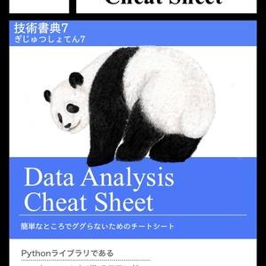 Data Analysis Cheat Sheet