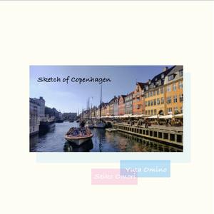 Sketch of Copenhagen ダウンロード版