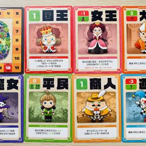 パンドラの猫 ゲムマ大阪通販祭特別価格 缶バッチ特典付き