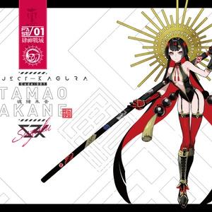 PROJECT KAGURA 01