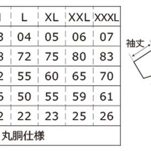 LAM初個展「目と雷」EYES & THUNDERBOLT T-shirts/BLK