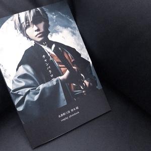 A3! 皆木綴  as 永倉新八 コスプレ写真集
