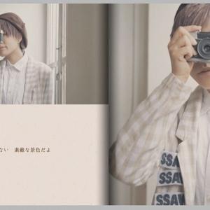 A3! 皆木綴 BRIGHT SPRING ep コスプレ写真集