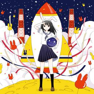 【CD】アフタヌーン・グラビティー(再販CD)