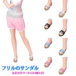 【VRoid用衣装テクスチャ】フリルのサンダル