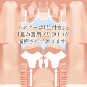 【無料】VRoid用衣装テクスチャ『チアリーダーユニフォーム』
