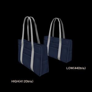 【3Dモデル】スクールバッグ【FBX】