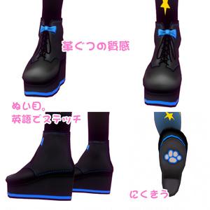 【VRoid用衣装テクスチャ】氷の銀河