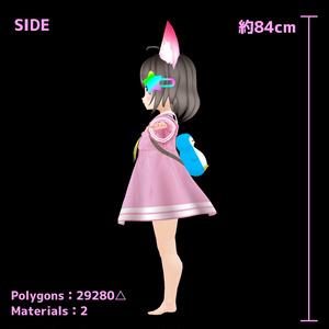 【3Dモデル】無口なれぇら