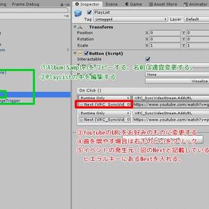 【VRChat/SDK2向け】CQ Player v2(音楽プレイヤー)