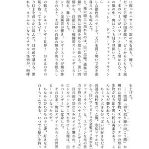 変身ヒーロー・ヒロインズ