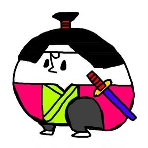 カエル太郎