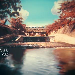 ゆにりあ Vol.2