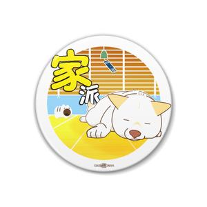 あなたの夏スタイルシリーズ・・・家派![柴犬さん缶バッチ]