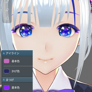 【VRoid】キラキラ瞳テクスチャ4色セット