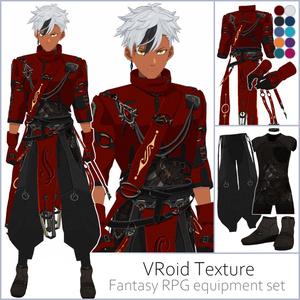 【#VRoid】ファンタジーRPG装備セット【男性用】