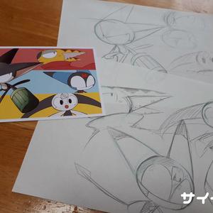 【ポストカード】サイクロ