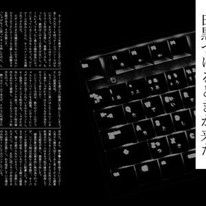 PC GAME OJISAN 6