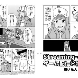 【電子版】PC GAME OJISAN4