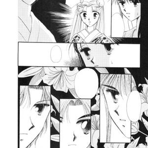 闇星の絆一-異花の章-