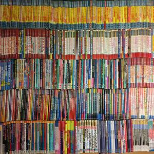 スーパーファミコン攻略本マニアックス1012冊+おまけ