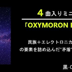 OXYMORON E.P.