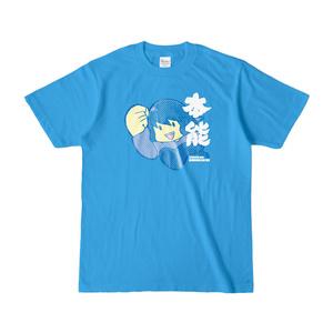 パチ7コミック えいほんTシャツ(本能)