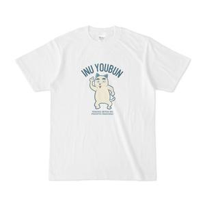 パチ7コミック 犬Tシャツ(INU YOUBUN 白)