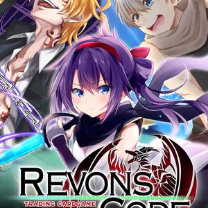 レヴォンズコード ゲーム拡張セット2nd 【EXTRA BOOSTER 2nd】