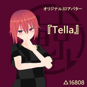 Tella(テラ)