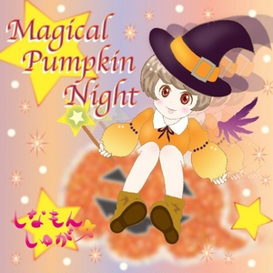Magical Pumpkin Night