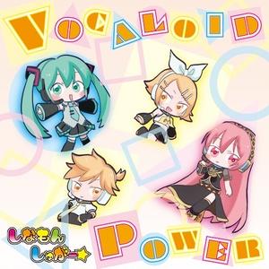 VOCALOID POWER